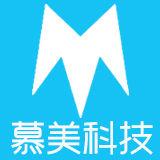 武汉慕美科技有限公司