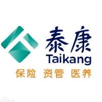 泰康人寿保险有限责任公司湖北电销中心