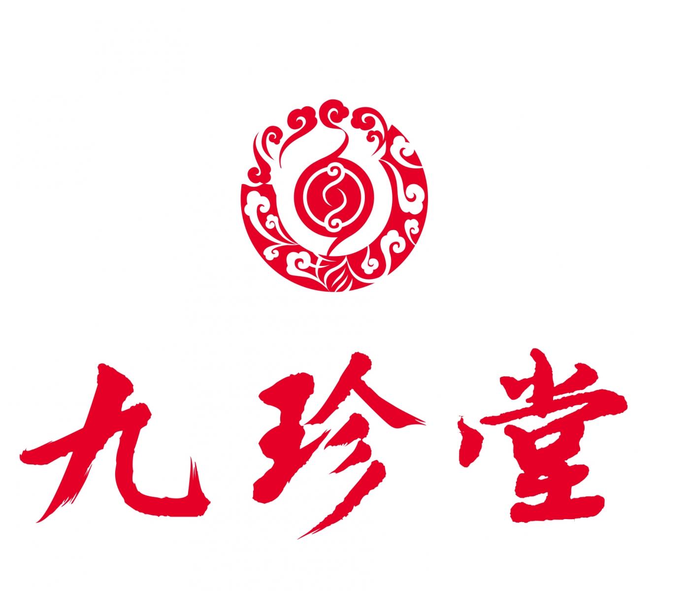 九珍堂健康药业(苏州)股份有限公司