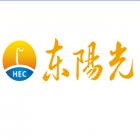 宜都市东阳光实业发展有限公司