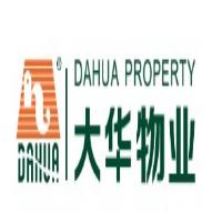大华集团上海物业管理有限公司武汉分公司