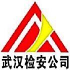 武汉检安石化工程有限公司