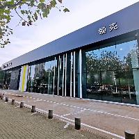武汉领元汽车销售服务有限公司