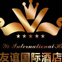 武汉友谊国际大酒店管理有限公司