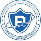 武汉安经纬业信息安全技术有限公司